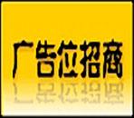 沂泰电商logo=========.jpg